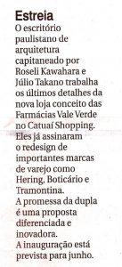 Folha 0505